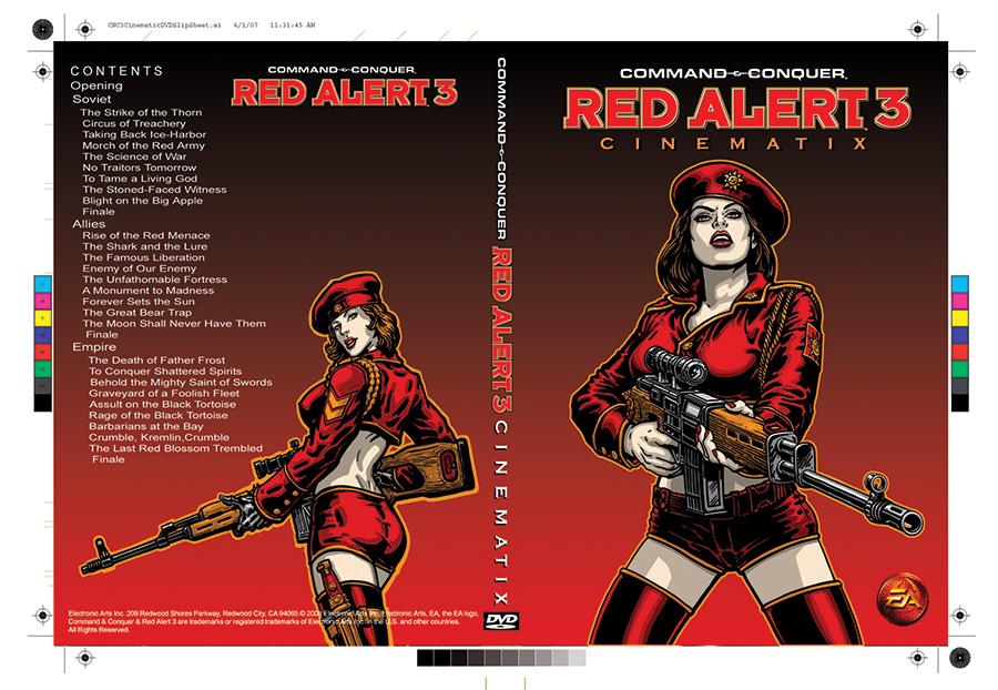 Red Alert Cinematix